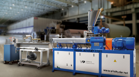 Xinda_Twin_Screw_Extruder_01